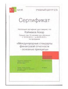 Ten.pakc 8 (727) 248-54-38. 351-30-37_8-8_page-0001